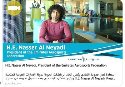 Nasser al Neyadi in his role as president of the Emirates Aerosports Federation.